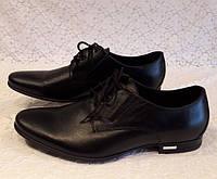 Обувь концертная сценическая