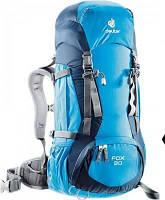 Многофункциональный туристический  рюкзак на 30 л. Fox 30  DEUTER 36053 3312 голубой