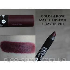 Помада-карандаш Golden Rose№03