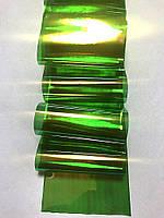 Фольга для дизайна Битое стекло №15