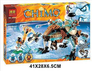 Конструктор чима Bela 10293 аналог LEGO Chima Саблезубый шагающий робот Сэра Фангара 414 деталей