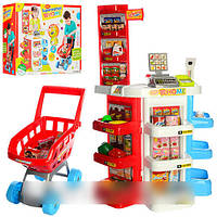 Игровой набор Супермаркет 668-20 с кассой,тележкой и товарами КК