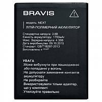 Аккумулятор для Bravis Omega, аккумуляторная батарея АКБ 90-100% Bravis Omega orig без упак.