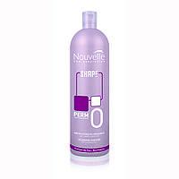 Nouvelle Volumizing modifier 0 Лосьон для завивки жестких волос 1000 мл.