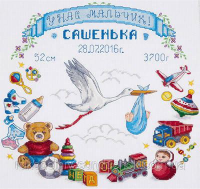 """Набор для вышивки крестом """"Panna"""" Метрика для малыша Д-1891"""