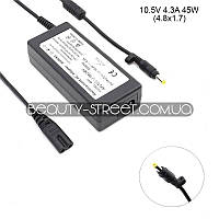 Блок питания для ноутбука Sony PA-1450-06SP 10.5V 4.3A 45W 4.8x1.7 (B)