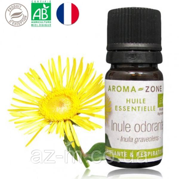 Эфирное масло Девясила душистого BIO (Inule odorante)