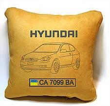 Подушка с вышитой фотографией автомобиля