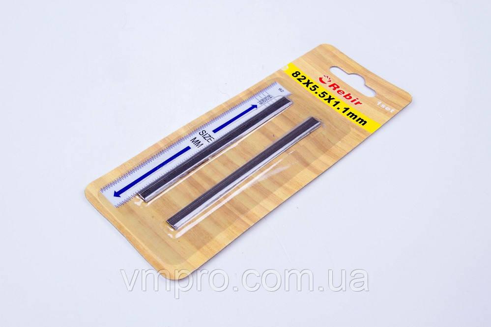Ножи для электрорубанка, Rebir. твердосплавные, 82×5.5×1.1 мм