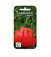 Томат Кубышка 20 шт (Сибирский Сад)