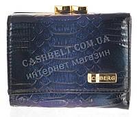 Маленький надежный женский кожаный лаковый кошелек высокого качества ICEBERG art.IC-23  синий