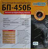 Бензопила Ижмаш БП-450Б, фото 3