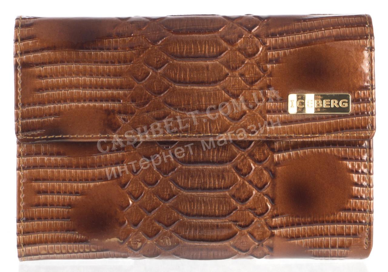 Стильный надежный женский кожаный лаковый кошелек высокого качества ICEBERG art.IC-40 TAN коричневый