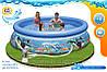 Надувной бассейн Intex Ocean Reef Easy Set Pool 54906 (366х76 см. )
