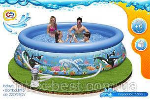 Надувной бассейн Intex Ocean Reef Easy Set Pool 54906 (366х76 см. ), фото 2