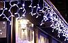 Светодиодная гирлянда бахрома (штора) 200 лампочек, 3 м