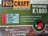 Электропила PROCRAFT K1800, фото 3