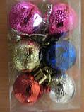 Новогоднее украшение шары 3 см 24 штуки микс, фото 2