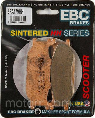 Тормозные колодки EBC SFA179HH