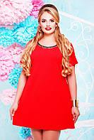 50, 52, 54, 56, 58, 60 размеры Платье женское батал летнее Перстень коралл большого размера нарядное красивое