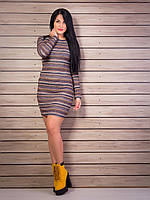 Приталенное, молодежное, стильное платье с длинным рукавом и погонами с эко кожи. Размер универсальный