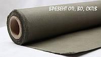 Брезентовое полотно в рулонах