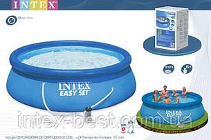 Надувной бассейн Intex 28132 (56422) (366х76 см.), фото 2