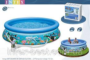 Надувной бассейн Intex 54902, фото 2