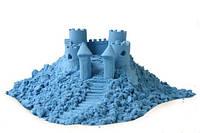 Голубой 500 гр кинетического песка с формочками в ведерке