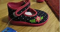 Тапочки (туфельки) для девочки Zetpol Marlena
