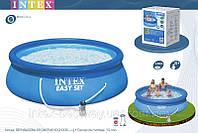 Надувной бассейн Intex 28122 (56922) Easy Set Pool (305х76 см), фото 1