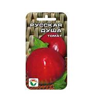 Томат Русская Душа 20 шт (Сибирский Сад)