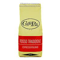 Кофе в зернах Poli Rosso Tradizione 1кг