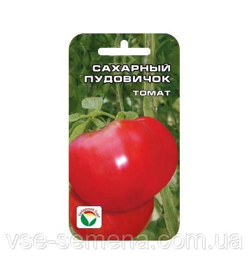 Томат Сахарный пудовичок 20 шт (Сибирский Сад)