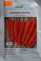 Семена моркови 20 гр сорт Нантес
