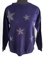 Молодежный кашемировый свитер р (52-56)