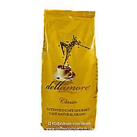 Кофе в зернах Dellamore Classic 1кг