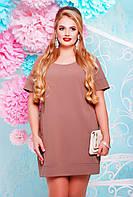 """50, 52, 54, 56, 58 размеры Платье женское летнее батал """"Лаванда"""" кофе большого размера свободное летнее"""