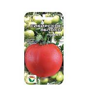 Томат Сибирское яблоко 20 шт (Сибирский Сад)