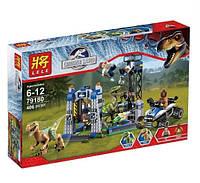 Конструктор Lele серия Мир Юрского периода 79180 Заточение раптора (аналог Lego Jurassic World 75920)