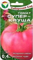 Томат Суперклуша 20 шт (Сибирский Сад)