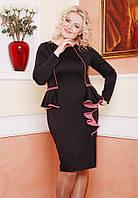 Размер 50, 52, 54, 56 Платье женское батал Нимфа черный+фрез большого размера вечернее нарядное