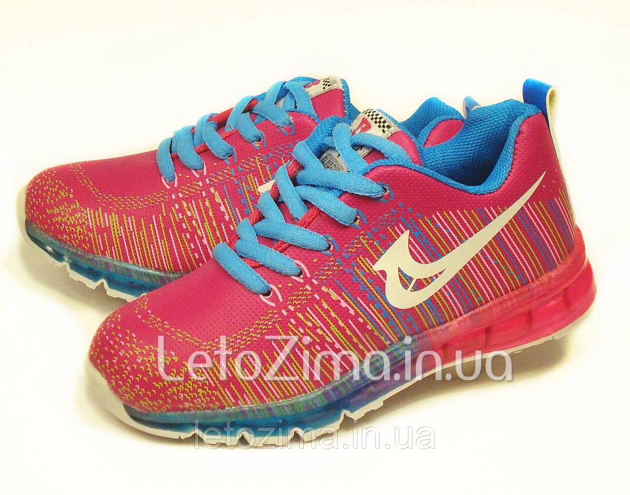 Яркие кроссовки для девочек р.31-36