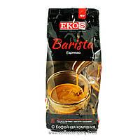 Кофе в зернах Ekos Barista 1кг