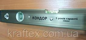 Уровень магнитный, анодированный, Кондор Profi line, 40 см(29В604)