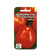 Томат Трюфель Красный 20 шт (Сибирский Сад)