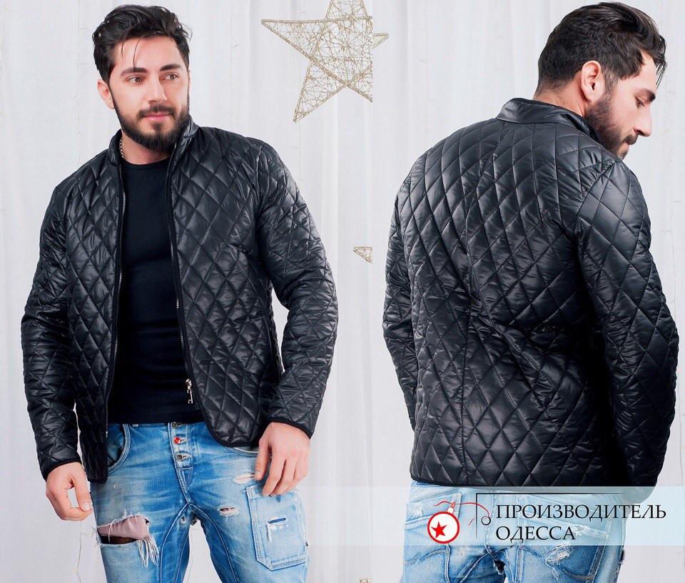 Купить Куртку Одесса
