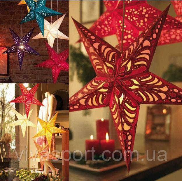 Новогодняя 3D звезда, гирлянда Звезда бумажная