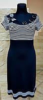 Платье Filippe Carat черно-белое, полоска,классика,трикотаж,46р