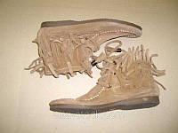 Стоковая обувь с Рекламацией